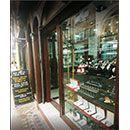 A.J.D Watches & Jewellery Ltd