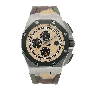 Audemars Piguet Royal Oak Offshore 26400SO.OO.A054CA.01 - Worldwide Watch Prices Comparison & Watch Search Engine