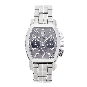 Vacheron Constantin Royal Eagle 49145/339A-9057 - Worldwide Watch Prices Comparison & Watch Search Engine