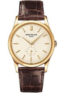 Patek Philippe Calatrava 5196J-001 - Worldwide Watch Prices Comparison & Watch Search Engine