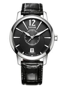 Chopard L.u.c. 161880-1001 - Worldwide Watch Prices Comparison & Watch Search Engine