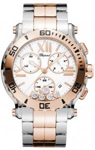 Chopard Happy Sport 288499-6002 - Worldwide Watch Prices Comparison & Watch Search Engine