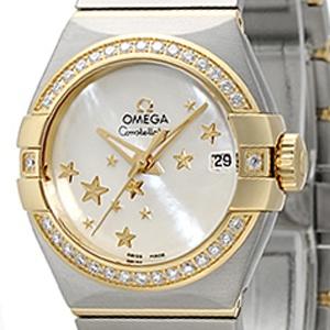 Omega Constellation 123.25.27.20.05.001 - Worldwide Watch Prices Comparison & Watch Search Engine