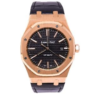 Audemars Piguet Royal Oak 15400OR.OO.D002CR.01 - Worldwide Watch Prices Comparison & Watch Search Engine