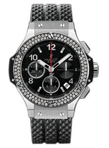 Hublot Big Bang 301.SX.130.RX.114 - Worldwide Watch Prices Comparison & Watch Search Engine