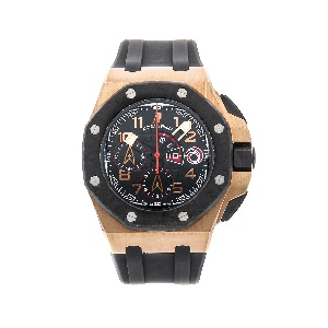 Audemars Piguet Royal Oak Offshore 26062OR.OO.A002CA.01 - Worldwide Watch Prices Comparison & Watch Search Engine