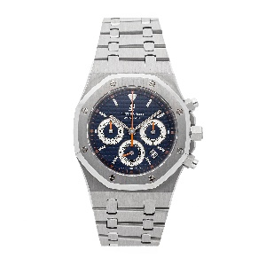 Audemars Piguet Royal Oak 26300ST.OO.1110ST.07 - Worldwide Watch Prices Comparison & Watch Search Engine