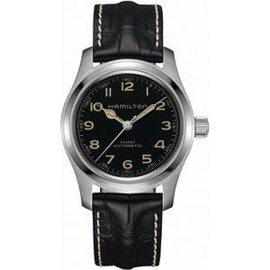 Hamilton Khaki Field Murph Limited Edition Watch H70605731 - Worldwide Watch Prices Comparison & Watch Search Engine