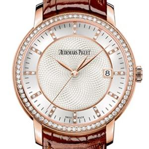 Audemars Piguet Jules Audemars 15171OR.ZZ.A809CR.01 - Worldwide Watch Prices Comparison & Watch Search Engine
