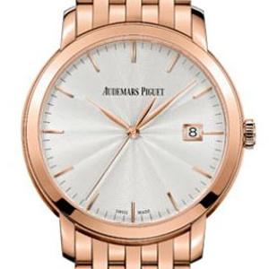 Audemars Piguet Jules Audemars 15172OR.OO.1270OR.01 - Worldwide Watch Prices Comparison & Watch Search Engine