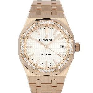 Audemars Piguet Royal Oak 15451OR.ZZ.1256OR.01 - Worldwide Watch Prices Comparison & Watch Search Engine