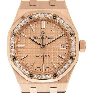 Audemars Piguet Royal Oak 15451OR.ZZ.1256OR.03 - Worldwide Watch Prices Comparison & Watch Search Engine