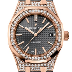 Audemars Piguet Royal Oak 15452OR.ZZ.D003CR.01 - Worldwide Watch Prices Comparison & Watch Search Engine