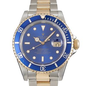 Rolex Submariner 16613 - Worldwide Watch Prices Comparison & Watch Search Engine