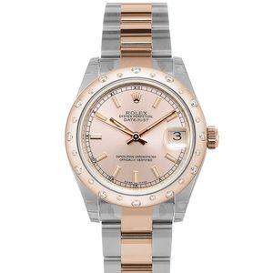 Rolex Datejust 178341 - Worldwide Watch Prices Comparison & Watch Search Engine