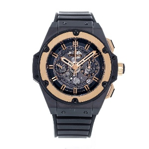 Hublot King Power Unico 701.CO.0180.RX - Worldwide Watch Prices Comparison & Watch Search Engine