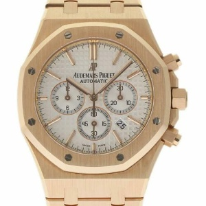 Audemars Piguet Royal Oak 26320OR.OO.1220OR.02 - Worldwide Watch Prices Comparison & Watch Search Engine