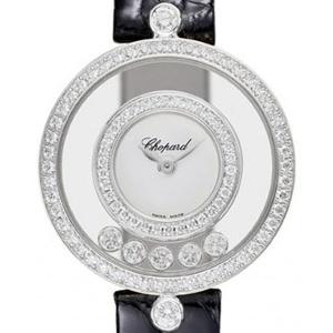 Chopard Happy Diamonds 203957-1201 - Worldwide Watch Prices Comparison & Watch Search Engine