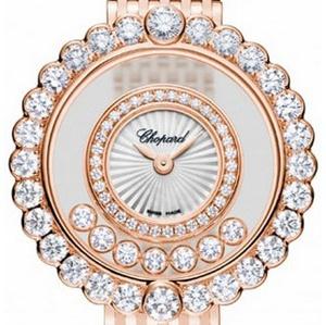 Chopard Happy Diamonds 204180-5201 - Worldwide Watch Prices Comparison & Watch Search Engine