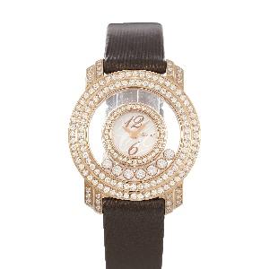 Chopard Happy Diamonds 209245-5001 - Worldwide Watch Prices Comparison & Watch Search Engine
