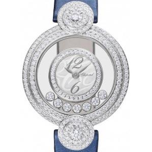 Chopard Happy Diamonds 209341-1001 - Worldwide Watch Prices Comparison & Watch Search Engine