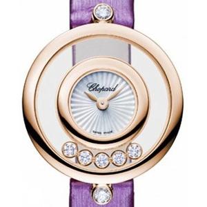 Chopard Happy Diamonds 209415-5001 - Worldwide Watch Prices Comparison & Watch Search Engine
