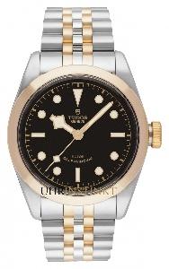 Tudor Black Bay M79543-0001 - Worldwide Watch Prices Comparison & Watch Search Engine