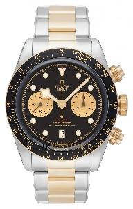 Tudor Black Bay M79363N-0001 - Worldwide Watch Prices Comparison & Watch Search Engine