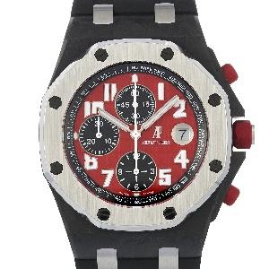 Audemars Piguet Royal Oak 26190OS.OO.D003CU.01 - Worldwide Watch Prices Comparison & Watch Search Engine