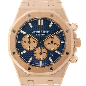 Audemars Piguet Royal Oak 26331OR.OO.1220OR.01 - Worldwide Watch Prices Comparison & Watch Search Engine
