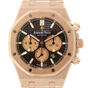 Audemars Piguet Royal Oak 26331OR.OO.1220OR.02 - Worldwide Watch Prices Comparison & Watch Search Engine