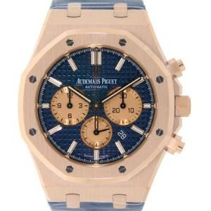 Audemars Piguet Royal Oak 26331OR.OO.D315CR.01 - Worldwide Watch Prices Comparison & Watch Search Engine