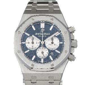 Audemars Piguet Royal Oak 26331ST.OO.1220ST.01 - Worldwide Watch Prices Comparison & Watch Search Engine