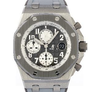 Audemars Piguet Royal Oak Offshore 26470IO.OO.A006CA.01 - Worldwide Watch Prices Comparison & Watch Search Engine