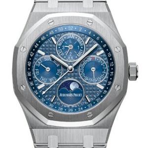 Audemars Piguet Royal Oak 26574ST.OO.1220ST.02 - Worldwide Watch Prices Comparison & Watch Search Engine