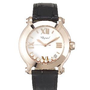 Chopard Happy Sport 277471-5001 - Worldwide Watch Prices Comparison & Watch Search Engine