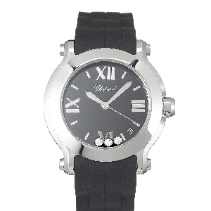 Chopard Happy Sport 278475-3014 - Worldwide Watch Prices Comparison & Watch Search Engine