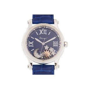 Chopard Happy Diamonds 278559-3011 - Worldwide Watch Prices Comparison & Watch Search Engine