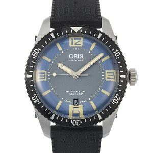 Oris Divers 01 733 7707 4065-07 4 20 18 - Worldwide Watch Prices Comparison & Watch Search Engine