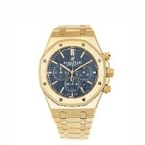 Audemars Piguet Royal Oak 26331BA.OO.1220BA.01 - Worldwide Watch Prices Comparison & Watch Search Engine