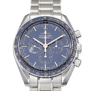 Omega Speedmaster 311.30.42.30.03.001 - Worldwide Watch Prices Comparison & Watch Search Engine