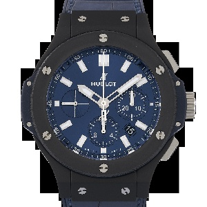 Hublot Big Bang 301.CI.7170.LR - Worldwide Watch Prices Comparison & Watch Search Engine