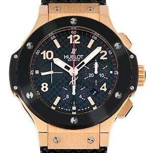 Hublot Big Bang 301.PB.131.RX - Worldwide Watch Prices Comparison & Watch Search Engine
