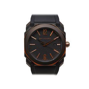 Bulgari Octo 103075 - Worldwide Watch Prices Comparison & Watch Search Engine