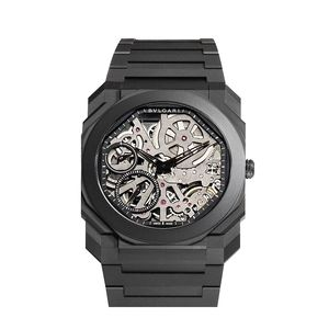 Bulgari Octo 103126 - Worldwide Watch Prices Comparison & Watch Search Engine