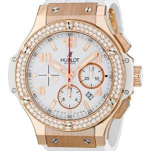 Hublot Big Bang 301.PE.230.RW.114 - Worldwide Watch Prices Comparison & Watch Search Engine