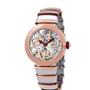 Bulgari Lucea 102878 - Worldwide Watch Prices Comparison & Watch Search Engine
