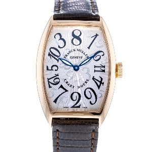 Franck Muller Crazy Hours 5850 CH - Worldwide Watch Prices Comparison & Watch Search Engine