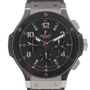 Hublot Big Bang 301.SB.131.RX - Worldwide Watch Prices Comparison & Watch Search Engine