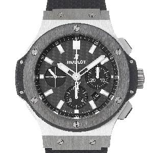 Hublot Big Bang 301.SM.1770.RX - Worldwide Watch Prices Comparison & Watch Search Engine